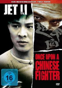 Once upon a chinese fight, DVD
