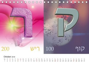Alef-Bet - Hebräische Buchstaben