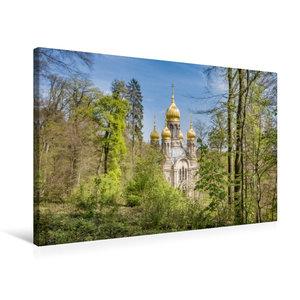 Premium Textil-Leinwand 75 cm x 50 cm quer Russisch-Orthodoxe Ki
