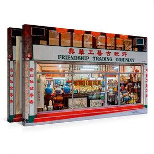 Premium Textil-Leinwand 75 cm x 50 cm quer Sheung Wan
