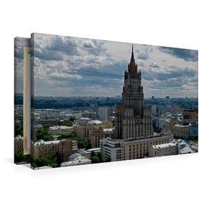 Premium Textil-Leinwand 90 cm x 60 cm quer Blick vom Lotte Plaza