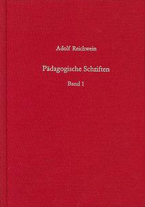 Pädagogische Schriften 1