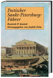 Poetischer Sankt Petersburg-Führer