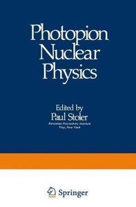 Photopion Nuclear Physics