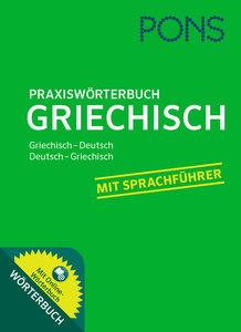 PONS Praxiswörterbuch Griechisch