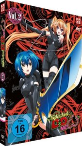Highschool DXD New - DVD 2
