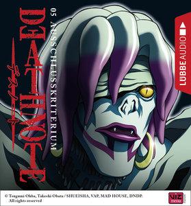 Death Note-Folge 05 Ausschlusskriterium