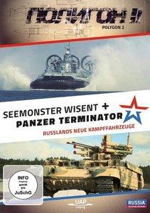 Russlands neue Kampffahrzeuge - Seemonster Wisent + Panzer Termi
