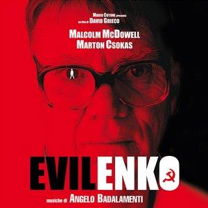 Evilenko OST (Red Vinyl)