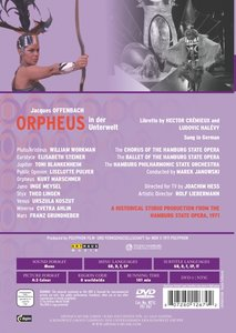 Orpheus in der Unterwelt (Hamburg 1971)