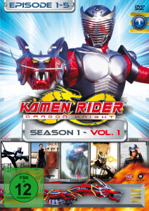 Kamen Rider Dragon Knight (DVD)