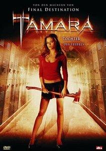 Tamara - Rache kann so verführerisch sein