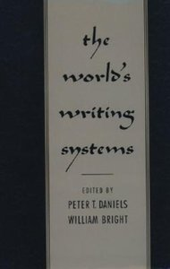 The World's Writing Systems