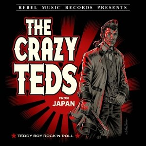 Teddy Boy Rock'N'Roll