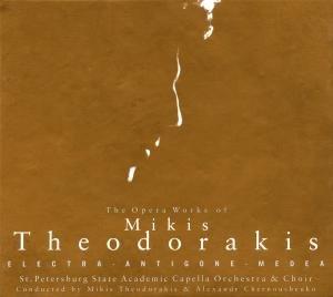 The Opera Works Of Mikis Theodorakis