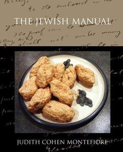 The Jewish Manual