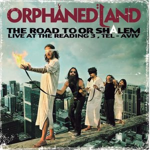 The Road To Or-Shalem (Transparent