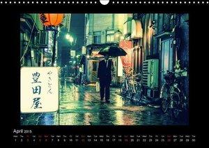Japan (Wall Calendar 2015 DIN A3 Landscape)