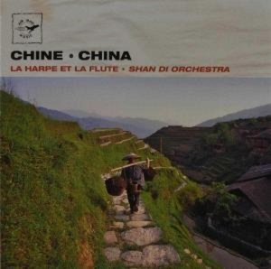 China-La Harpe Et La Flute