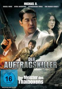 Der Auftragskiller (DVD)