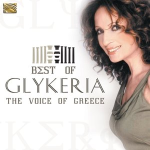 Best Of Glykeria