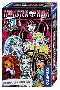 Kosmos - Monster High