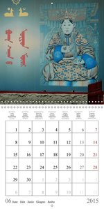 Travelling through Mongolia (Wall Calendar 2015 300 × 300 mm Squ