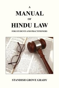 A Manual of Hindu Law