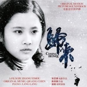 Coming Home/OST