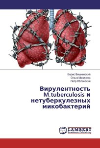Virulentnost\' M.tuberculosis i netuberkuleznyh mikobakterij