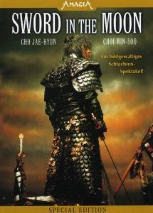 Sword In The Moon Se (Amasia)