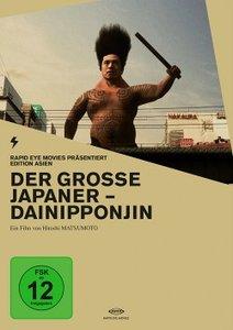Der grosse Japaner-Dainipponjin