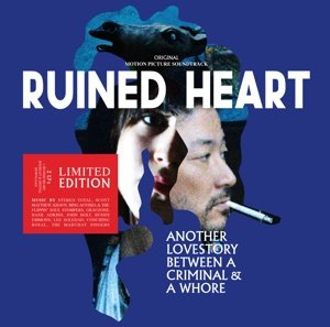 Ruined Heart (2LP+MP3)