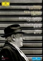 Daniel Barenboim-Konzert Zum 70.Geburtstag - zum Schließen ins Bild klicken
