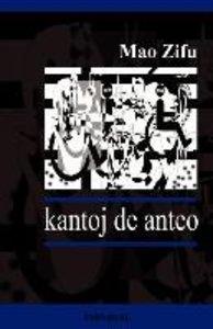 Kantoj de Anteo (Originalaj Poemoj En Esperanto)