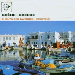 Greece-rebetiko-chants Des Tavernes