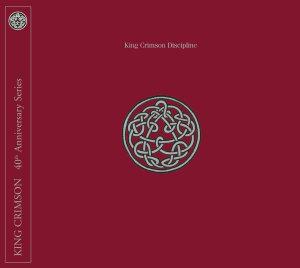 Discipline (CD/DVD-Audio)