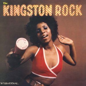 Kingston Rock (Earth Must Be Hell)