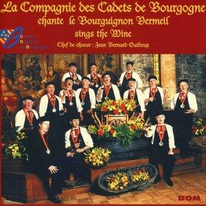 La Compagnie des Cadets de Bourgogne chante