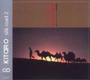 Kitaro-Silk Road II