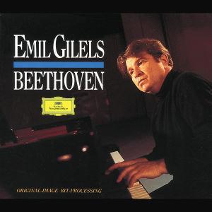 Gilels Spielt Beethoven