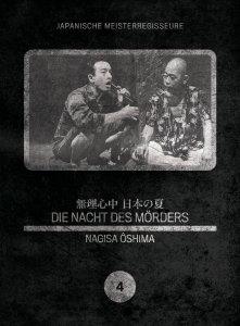 Die Nacht des Mörders