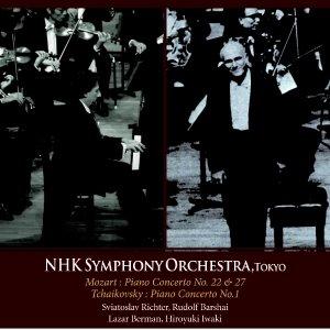 Piano Concertos/Etudes/Prelude