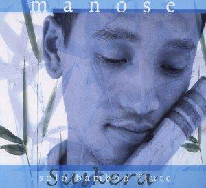 Suskera-Solo Bamboo Flute