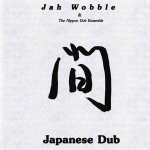 Japanese Dub