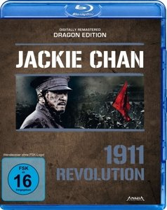 1911 Revolution-Special Edition