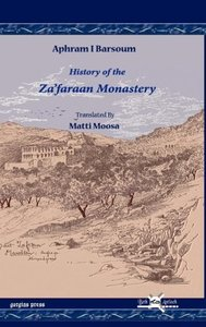 History of the Za'faraan Monastery