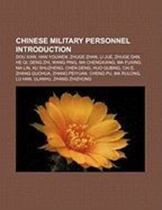 Chinese military personnel Introduction
