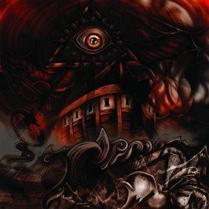 Foulest Semen Of A Sheltered Elite (Double Vinyl)