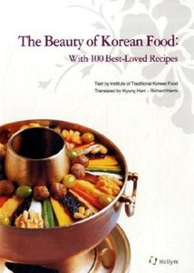 The Beauty of Korean Food